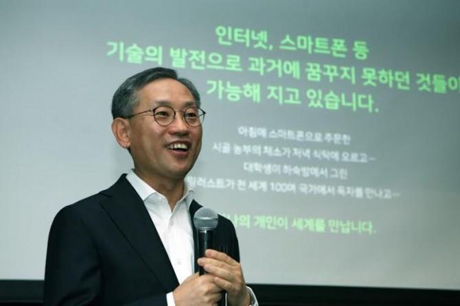 김상헌 네이버 대표
